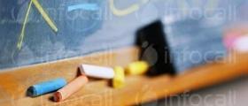 Обучение на ученици от 1 до 8 клас в София-Бусманци
