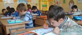 Обучение на ученици в Комощица-Монтана