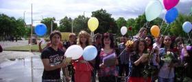 Обучение на ученици в Пловдив-Тракия