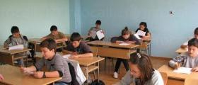 Обучение на ученици Загорци Бургас