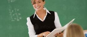 Обучение на учители в Пазарджик