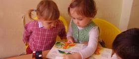 Обучение за деца от 3 до 5 години в София-Лозенец