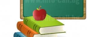 Обучние на ученици в Динк - Марица