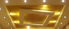 Окачени тавани в Плевен
