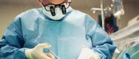 Оперативно лечение в Стара Загора