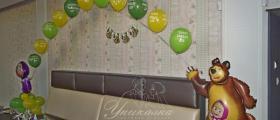Организация и декорация за рожден ден в Добрич и Варна