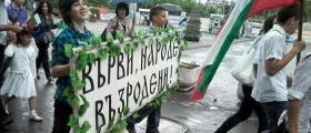 Организация на културни мероприятия в Бургас