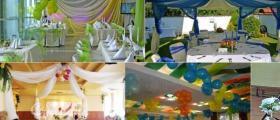 Организиране на събития в Чирпан