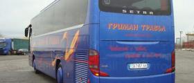 Отдаване на автобуси под наем София