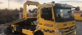 Пътна помощ на селскостопански машини - автомагистрала Хемус