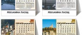 Печат на рекламни материали - ДАР Велико Търново ЕООД