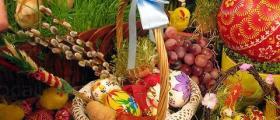 Почивки за Великденски празници 2015 година