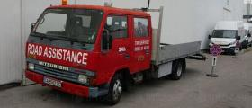 Поддръжка на фирмен автопарк в София