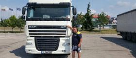 Превоз на групажни товари във Варна