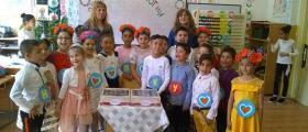 Прием на първокласници  - СУ Свети Климент Охридски Камен
