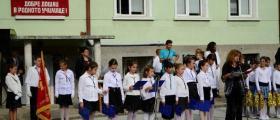 Прием на първокласници в Габрово