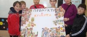Прием на първокласници в Пловдив-Тракия