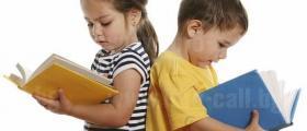Прием на ученици от 1 до 8 клас в Пловдив