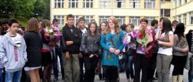 Прием на ученици след 7 и 8 клас - СУ Васил Дечев Чепеларе