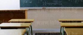 Прием на ученици след 7 клас в Тутракан