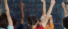Прием на ученици след 8 клас в Тутракан