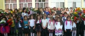 Прием на ученици в 1 клас в Габрово
