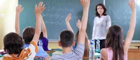 Прием на ученици в 5 клас в Лясковец