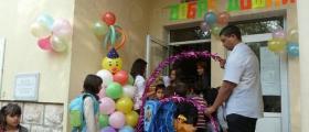 Прием на ученици в Борован-Враца