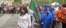 Прием в девети клас в град София-Надежда