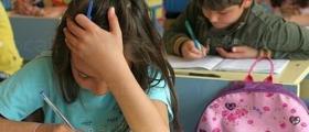 Прием в първи клас в област София