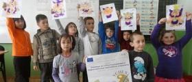 Прием в пети клас в град София-Надежда