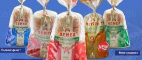 Продажба хляб в Сливен