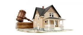 Продажба и предаване на заложено имущество в Пловдив