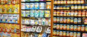 Продажба на детски храни в Димитровград