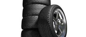 Продажба на гуми в Хасково