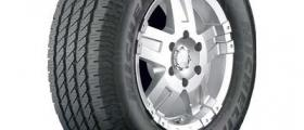 Продажба на нови гуми в Кюстендил
