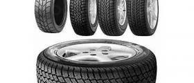 Продажба нови гуми в Кърджали