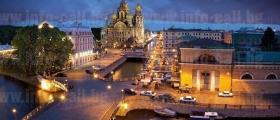 Продажба самолетни билети в Русе