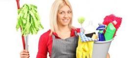 Професионално почистване на домове в Разград