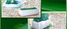 Производство бетонени изделия