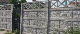 Производство бетонови изделия и елементи в София-Челопечене