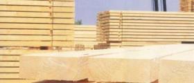 Производство и преработка на дървен материал в Трявна