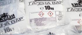 Производство и продажба гасена бяла вар Септември, Пазарджик, Пловдив, Велико Търново