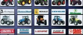 Производство кормилни помпи трактори