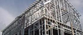 Производство метални конструкции в Копиловци