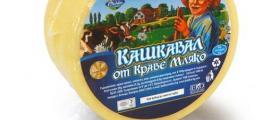 Производство на кашкавал в област Силистра - Булдекс ООД