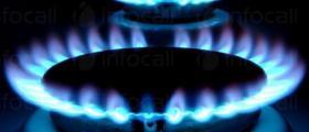 Разпределение на природен газ в Кюстендил
