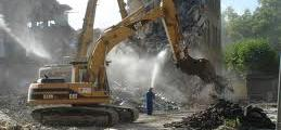 Разрушаване сгради