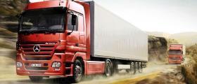 Регулиране геометрията на камиони със стенд в Плевен