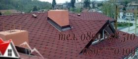 Ремонт на покриви в Самоков